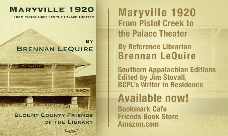 Maryville 1920 by Brennan LeQuire